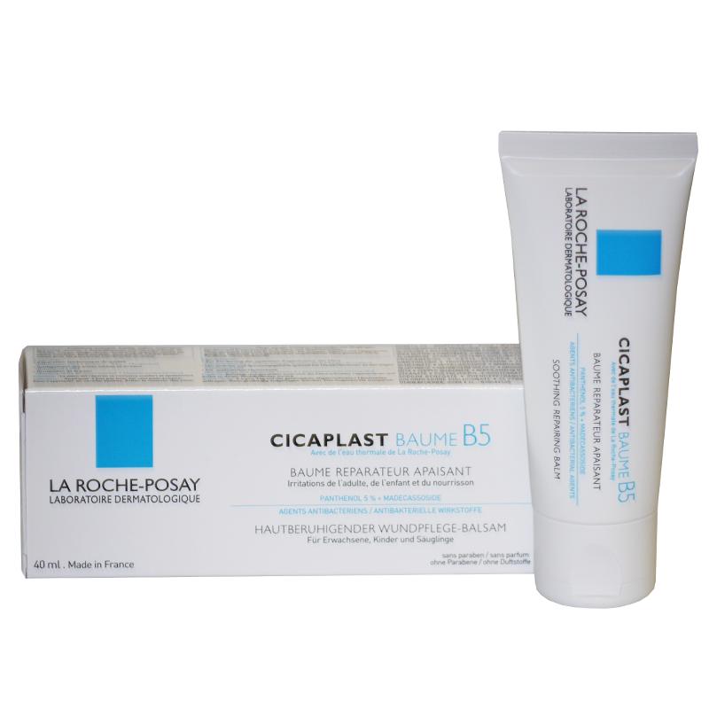 La Roche-Posay Balsam reparator Cicaplast B5
